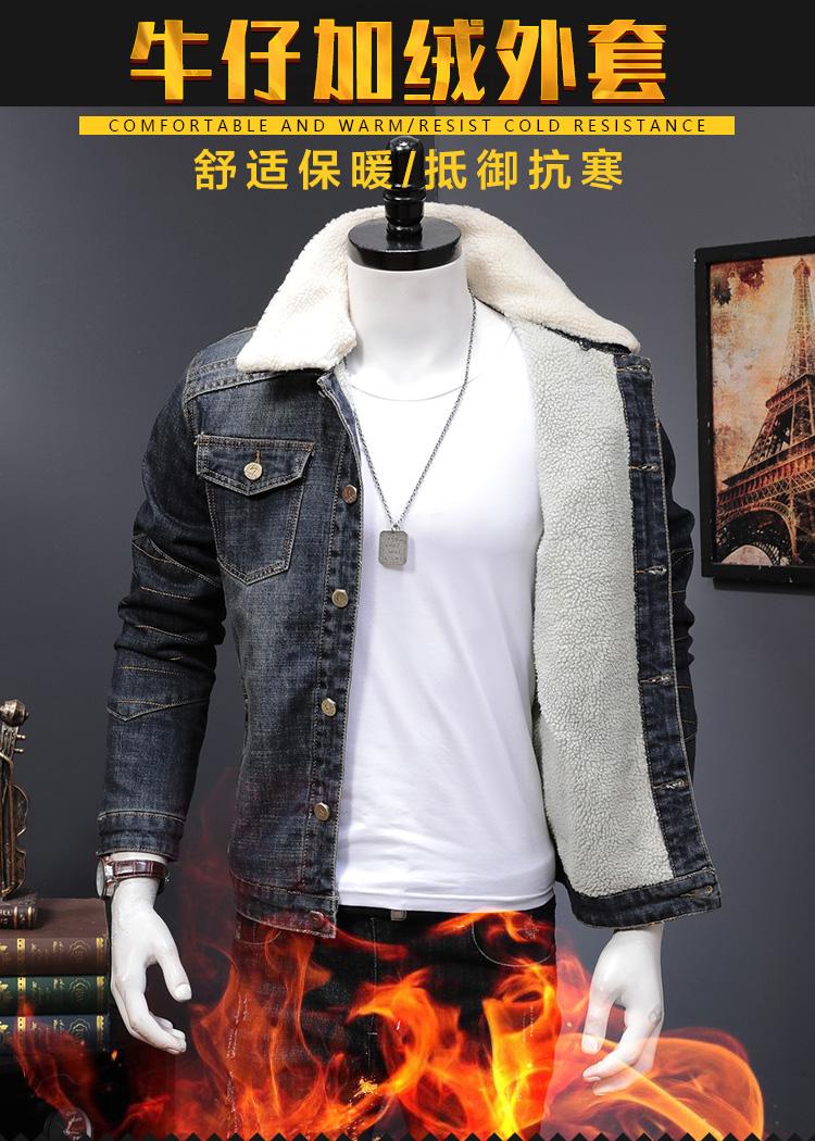 冬季男装保暖牛仔外套水洗工艺加厚加绒男士牛仔夹克