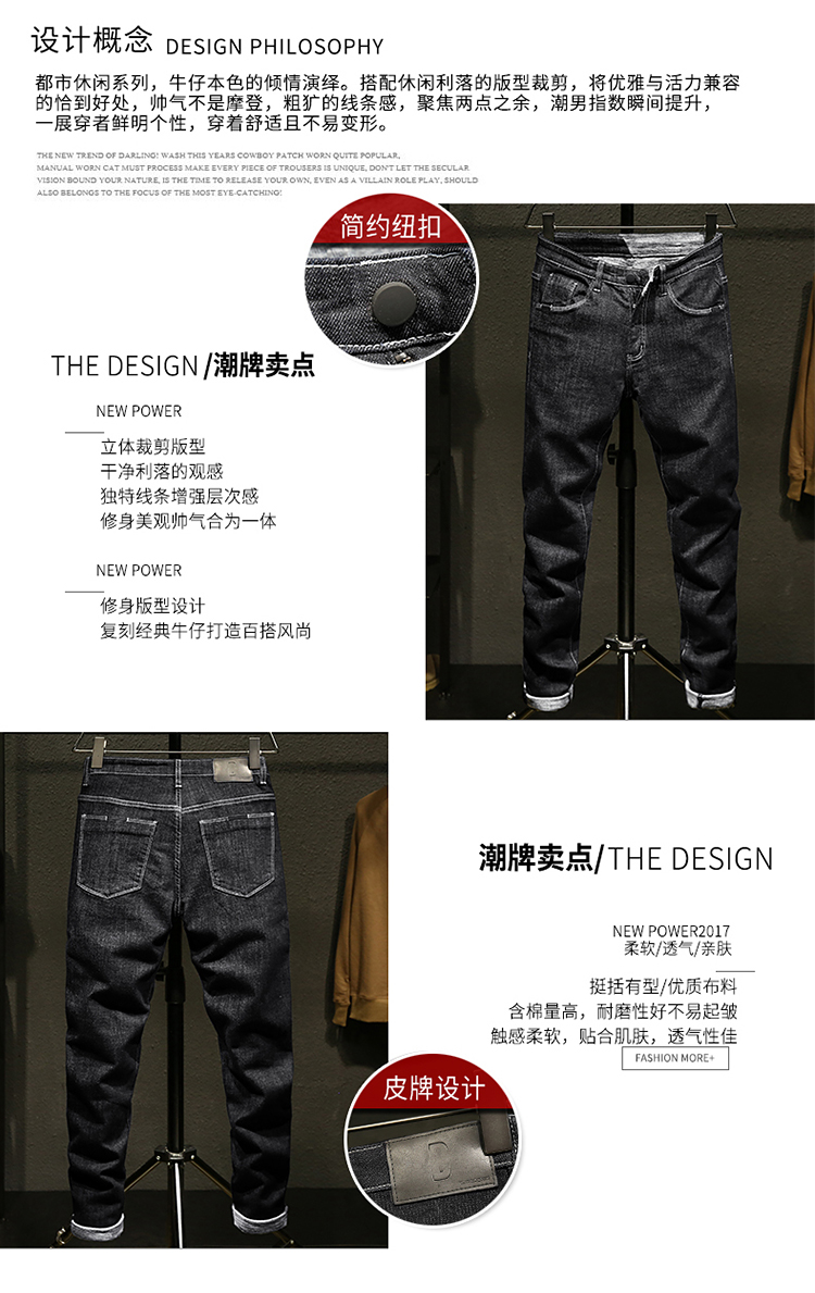 冬季新款韩版休闲牛仔裤男装靓仔简约黑色弹力牛仔长裤