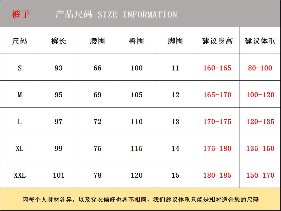2019春夏季锦纶特种面料3M反光运动休闲长裤2956
