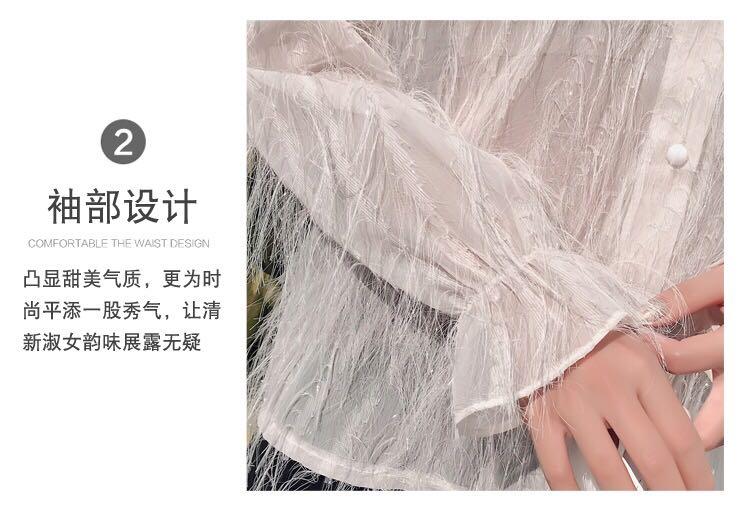 高档原版2019春装新款娃娃领喇叭袖流苏毛毛上衣