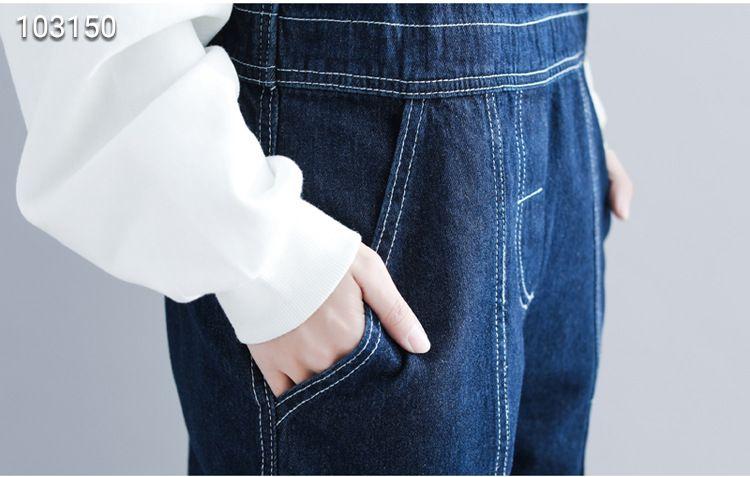 加肥加大码牛仔背带裤女秋季文艺范休闲减龄直筒吊带裤