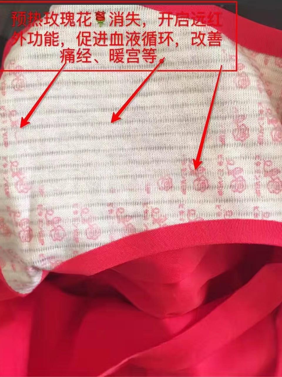 朵女郎粉粉裤,冰丝
